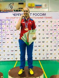 Студентка ИСТиС  стала бронзовым призером Чемпионата России по настольному теннису