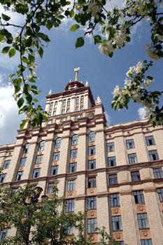 Hukuk Fakültesi SUSU. Güney Ural Devlet Üniversitesi 53