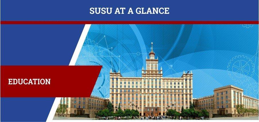 Hukuk Fakültesi SUSU. Güney Ural Devlet Üniversitesi 20
