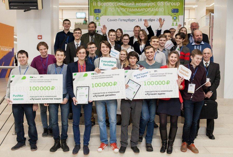 открыть свой всероссийские конкурсы для студентов 2016 листы
