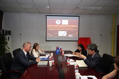В Пекинском университете языка и культуры прошла церемония открытия центра «Институт Пушкина»