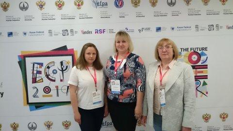 european congress of psychology