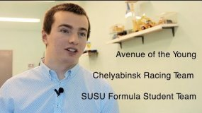 Avenue of the Young | Chelyabinsk Racing Team —a SUSU Formula Student Team