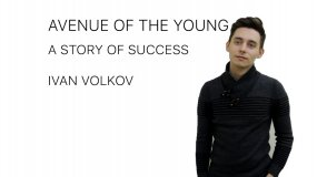 Avenue of the Young | a story of success | Ivan Volkov