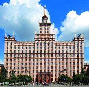 Hukuk Fakültesi SUSU. Güney Ural Devlet Üniversitesi 96