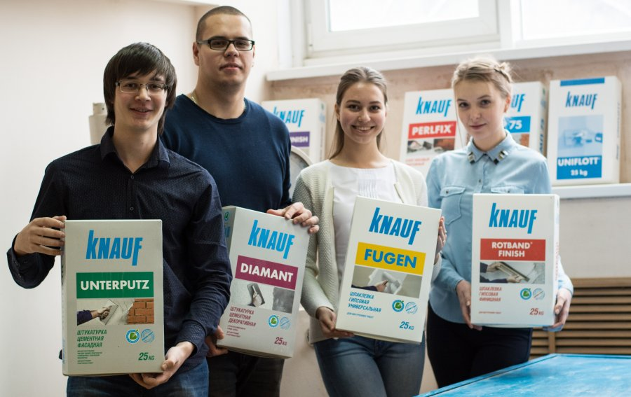 Knauf International Production Company Participates in the Education ... cdcd851a1