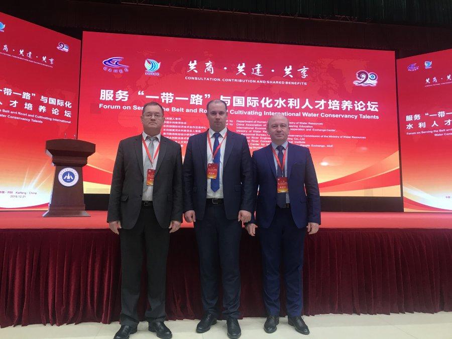 Сотрудники ЮУрГУ приняли участие в форуме «Один пояс, один путь» в Китае