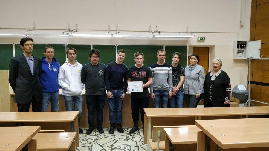 Сборная ЮУрГУ завоевала 3 место в студенческой математической олимпиаде