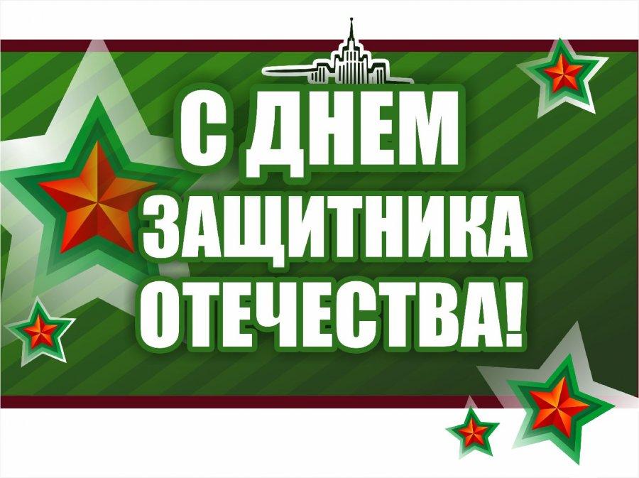 ЮУрГУ отметит День защитника Отечества праздничным концертом