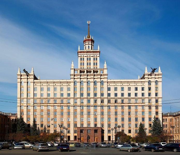 Hukuk Fakültesi SUSU. Güney Ural Devlet Üniversitesi 84